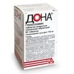 Самые эффективные препараты для лечения артроза