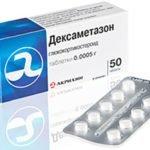 Какие препараты наиболее эффективно лечат суставы