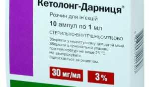Применение препарата Кетолонг для устранения интенсивных болевых проявлений