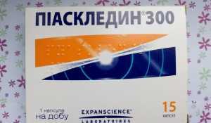 Хондопротектор для восстановления хрящевой ткани Пиаскледин 300
