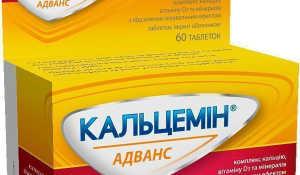 Витаминный комплекс для укрепления костей Кальцемин Адванс