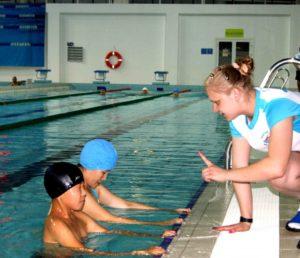 Правильное поведение в бассейне