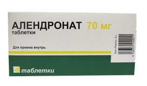 Эффективное лекарство против остеопороза Алендронат