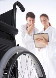 Давать инвалидность или нет?