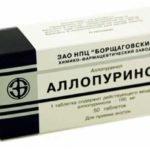 Лучшие рецепты народной медицины для лечения тофусов при подагре