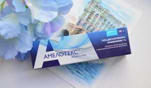 Средство от болей в суставах гель Амелотекс