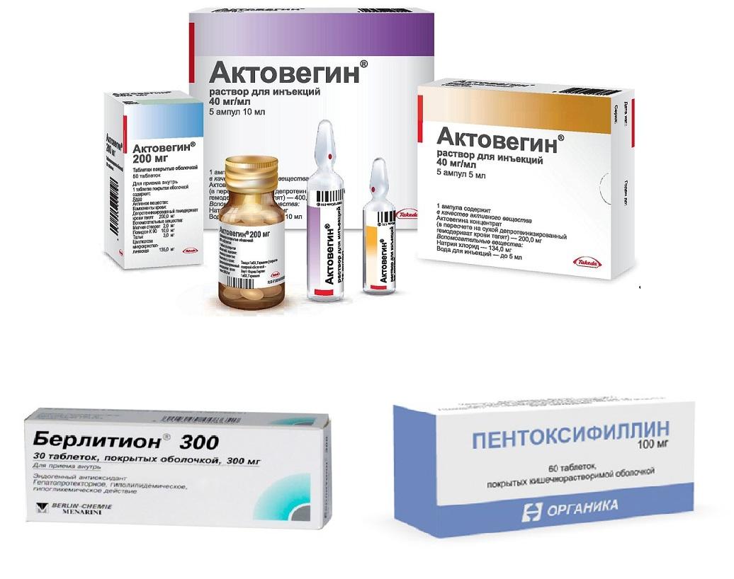 Сосудистые препараты