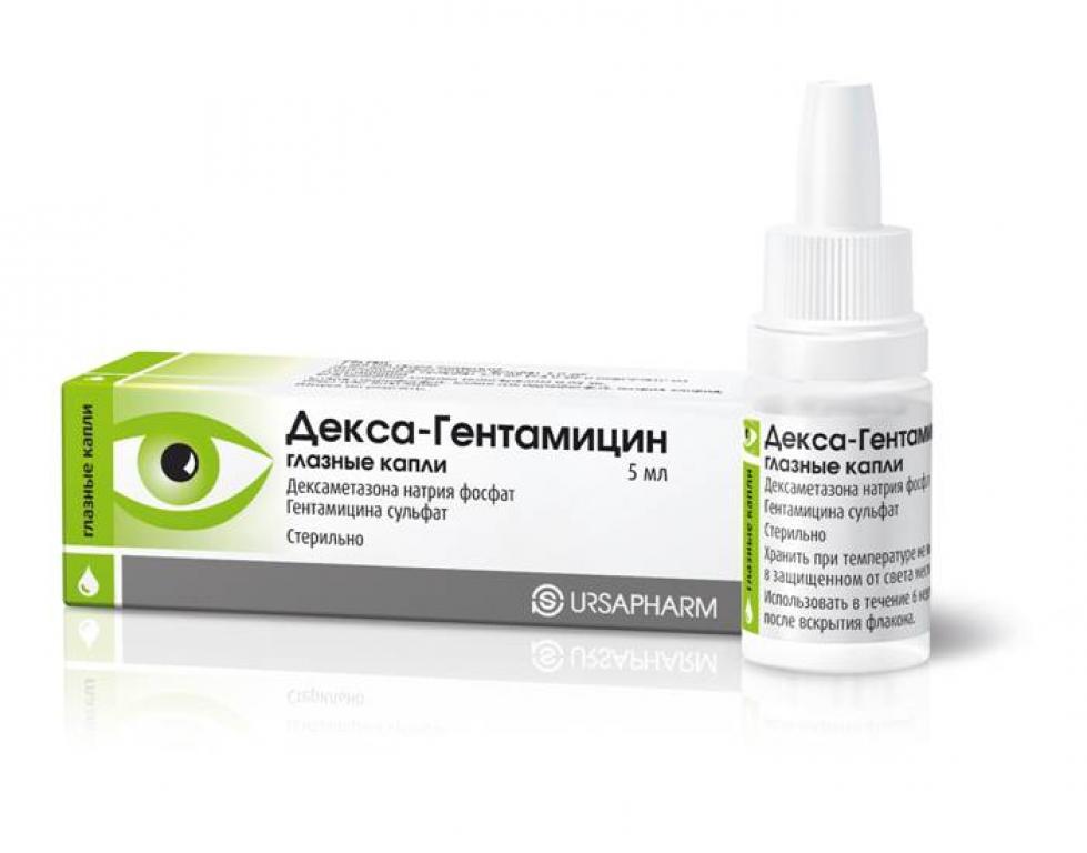 Гентамицин глазные капли