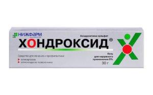 Хондроксид (Россия)