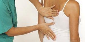 Хронические ноющие боли