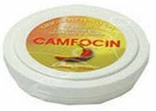 Камфоцин