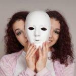 Наличие психических заболеваний