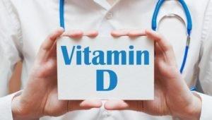 Недостаток витамина D