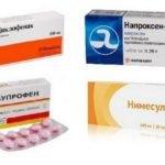 Нестероидные препараты против воспалительных процессов
