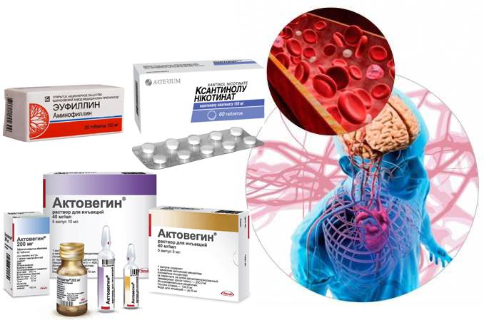 Разнопрофильные препараты