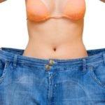 Резкой потерей веса