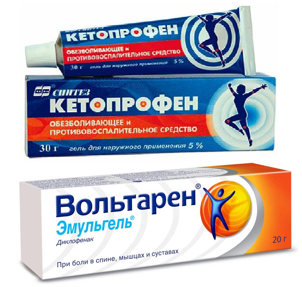 Сочетание Кетопрофена и Вольтарена