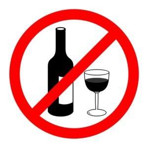 Запрещен алкоголь