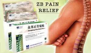 Китайский пластырь ZB Pain Relief чудо или обман?