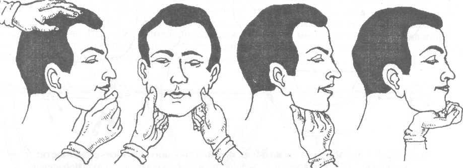 Лечебная гимнастика при переломе челюсти