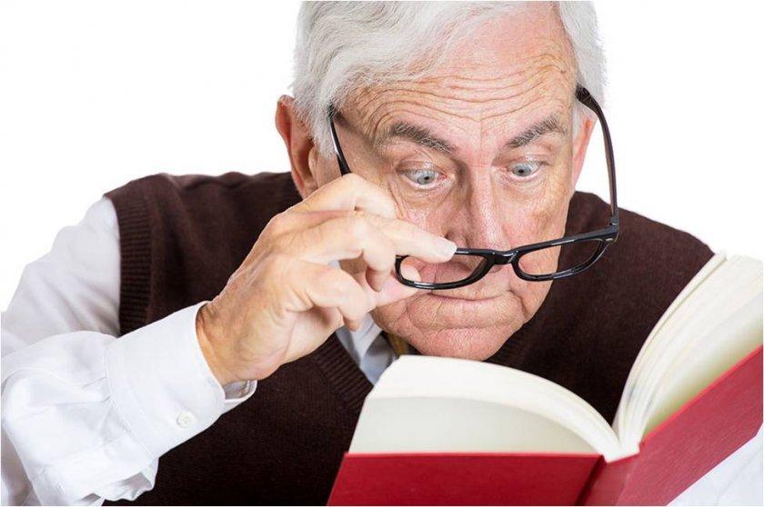 Полная или частичная потеря зрения