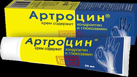 Артроцин